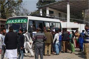 rahe milan bus leave for pok