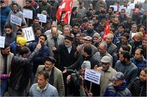 nc protest against civil killings in srinagar