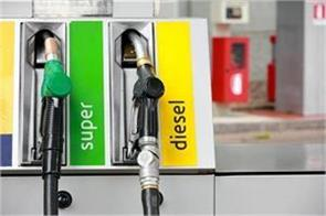 looking for ways to make petrol diesel cheaper you too