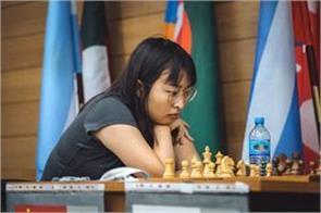 fide womens world championship 2018