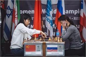 fide womens world championship 2018 ju wenjun great comeback