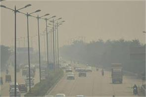 air quality is very bad can worsen on sunday