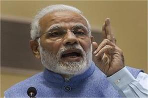 pm modi strikes targets on previous governments