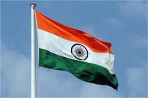 100 feet tall tricolor wiped over the country s 75 busiest railway stations