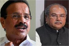 responsibility of the ministry of chemicals and fertilizers to gowda