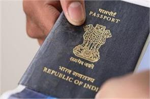 passport seva kendra will be opened in all parliamentary areas