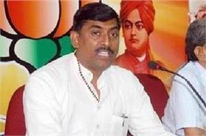 congress hands over naxalites to defeat modi government bjp