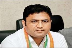 haryana congress president big statement before arrival of prime minister