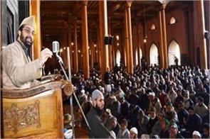 no democaracy in kashmir said mirwaiz