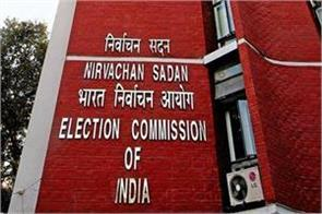 assembly election election commission ban imposed on exit poll