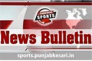 november 18 sports wrap up read 10 big news a day