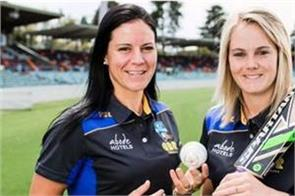 dane and marizanne first married couple in women cricket world cup