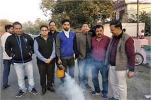 lakhanpur done in fogging