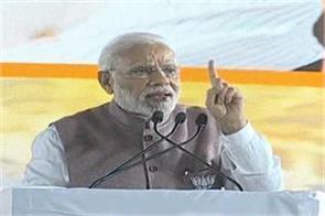 modi kicked off congress removed sitaram kesri for gandhi family