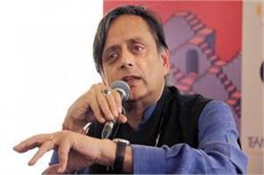 charges against criminal defamation against me tharoor