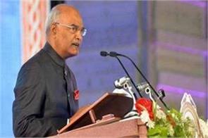 best wishes to president kovind pollution free celebrities diwali