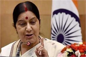 kcr has broken the faith of people promoted family rule in telangana sushma