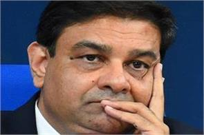 not to mention big loan defaulters cic notices sent to rbi governor