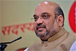 famous historian advised bjp first change amit shah s name