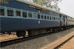 464 dead cartridges recovered in special train in nagpur