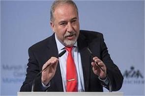 israeli defense minister resigns