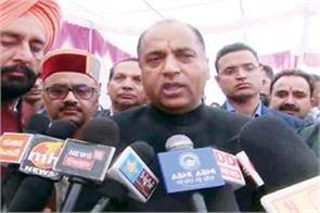 cm jairam not admits big accident of solan murder case