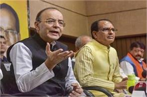 jaitley speaks at no entry to cbi in bengal andhra