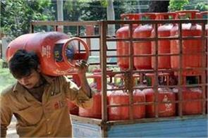 only 2 crude 60 cylinders subsidized cylinders