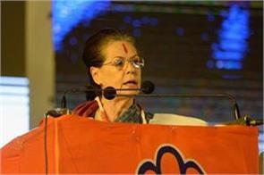 telangana election sonia who was on kcr said
