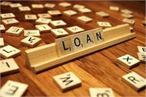 money  portal for cheap loans and interest discounts