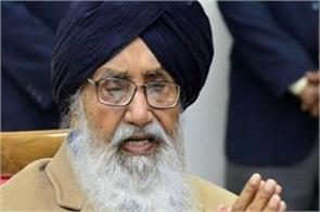 security former chief minister parkash singh badal