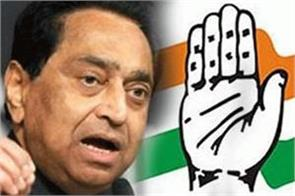madhya pradesh assembly elections congress released first list of candidates