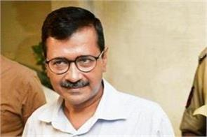 aap welcomes kejriwal s acquittal for defamation