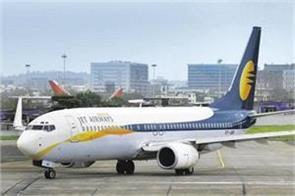 jet airways  agreement with tata on  speculation