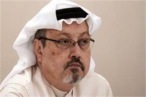 saudi arabia refuses to investigate khashogi s death