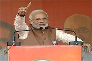 modi modi will start campaigning in rajasthan