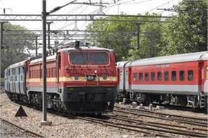 indian railways 15 days in advance will be able to book general ticket