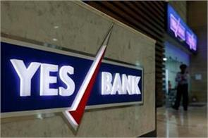 yes bank chief head 5 10 bank chief in race