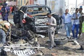 car bomb blast in mogadishu 10 people killed