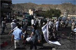 due to the horrific explosion the number of casualties in kabul