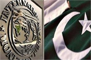 imf dissatisfied with pakistan s financial policies  report