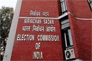 election commission transferred mizoram s home secretary
