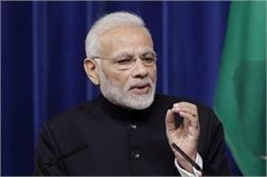 need to work to strengthen united nations anti terrorism structure modi