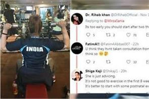sania was first seen in the gym after becoming a mother fans gave advice
