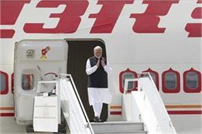 modi arrives in argentina to attend g20 summit