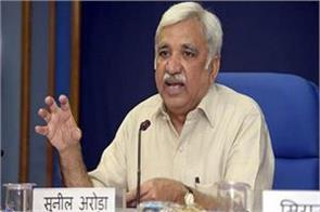 sunil arora to be the new chief election commissioner
