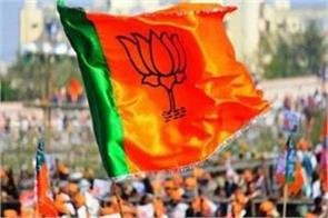 rajasthan assembly elections bjp releases second list of 31 candidates