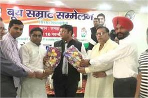 ashok tanwar attended program booth samrat campaign
