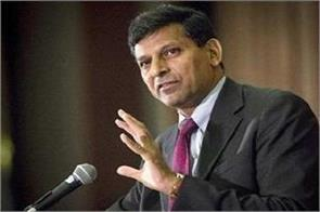 capital flow of cross border source of financial weakness rajan