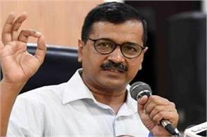 kejriwal sought a list of names removed from voter list